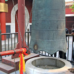 Prayer Bell at the Lama Temple – Beijing, China – Daily Photo