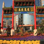 Golden Week Decorations – Beijing, China – Daily Photo