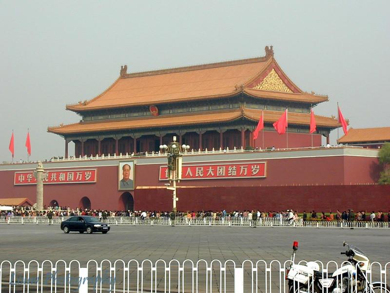 Tian An Men (Gate of Heavenly Peace), Beijing