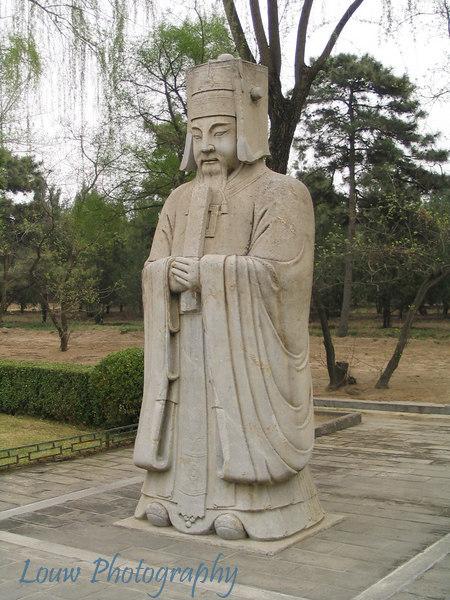 Way of Spirits, Ming Tombs