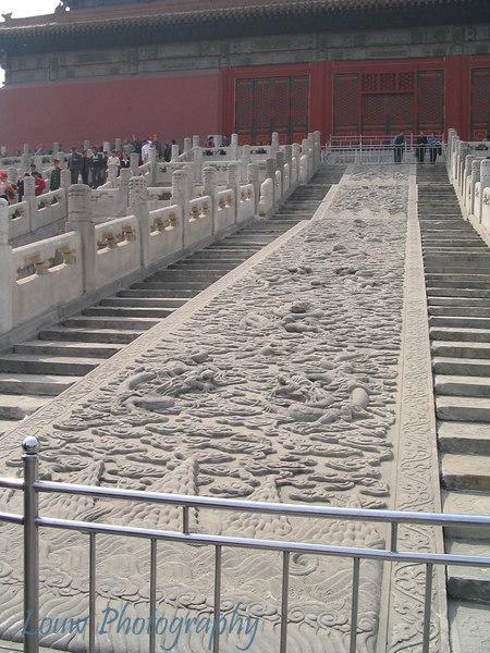 Big Marble Slab near Qianqinggong (Palace of Heavenly Purity)