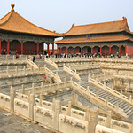 Forbidden City – Beijing, China – Daily Photo