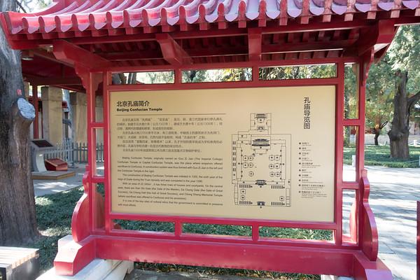 Beijing Temple of Confucius