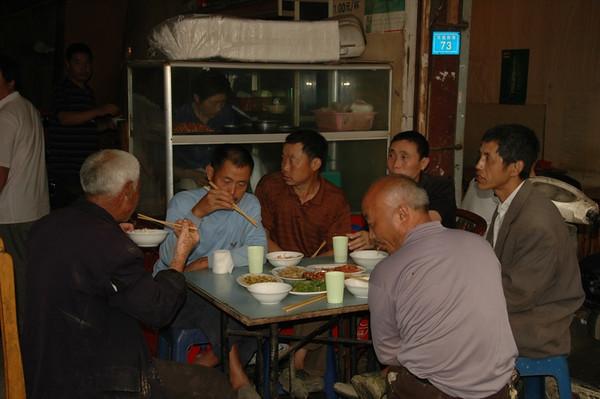 Chinese Men Eating Lunch - Chengdu, China