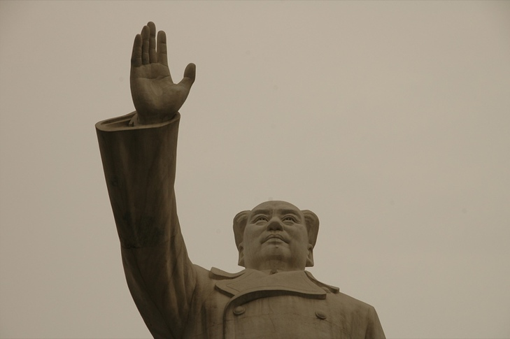 Mao Statue - Chengdu, China