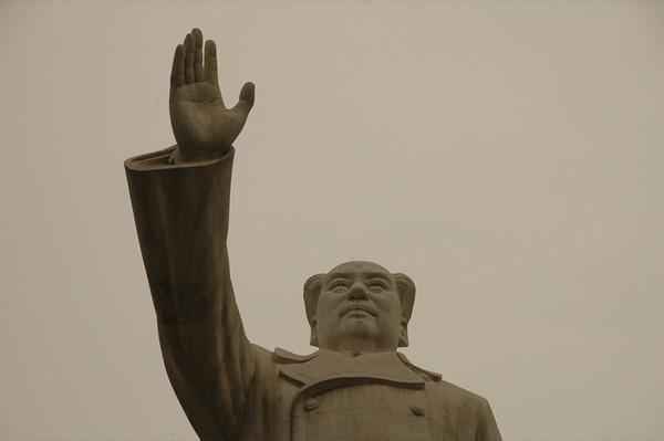 Mao Statue - Chengdu, China