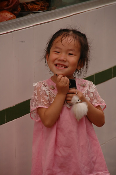 Cute Chinese Girl - Chengdu, China