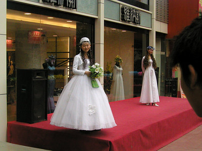 Chengdu Wedding planning store, March 2002