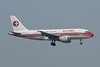 B-2215 Airbus 319-112 c/n 1541 Hong Kong/VHHH/HKG 20-11-10