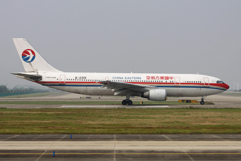 B-2319 Airbus A300B4-605R c/n 732 Guangzhou-Baiyun/ZGGG/CAN 14-11-12