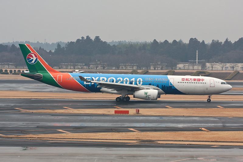 "B-6100 Airbus A330-343 c/n 928 Tokyo-Narita/RJAA/NRT 24-02-11 ""Expo 2010 Shanghai'"