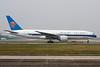B-2058 Boeing 777-21B c/n 27605 Guangzhou/ZGGG/CAN 14-11-12