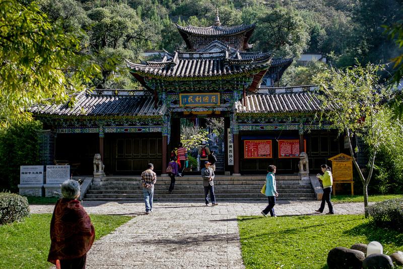Five Phoenix Pavilion