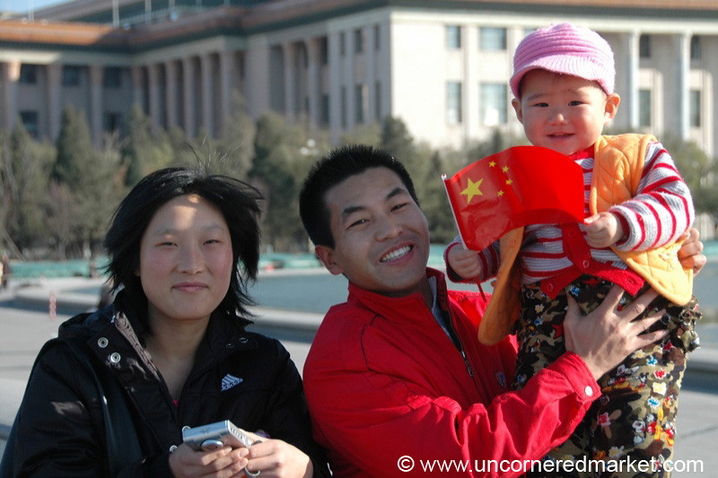 Young Chinese Patriot - Beijing, China