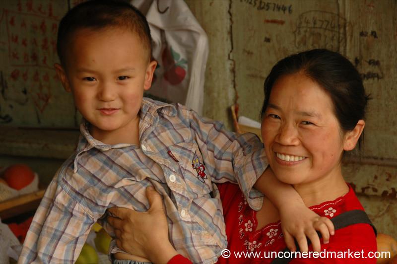 Chinese Mother and Child - Chengdu, China
