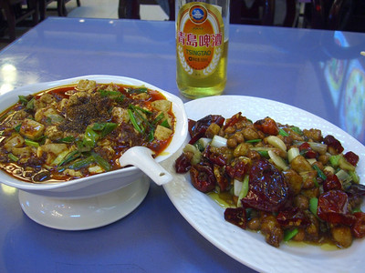 Mapo Tofu and Kung Pao Chicken - Chengdu, China