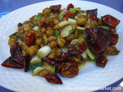 Kung Pao Chicken - Chengdu, China