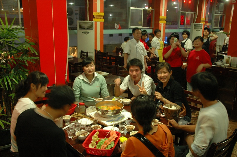 Chinese Social Hour with Friends - Kaili, China