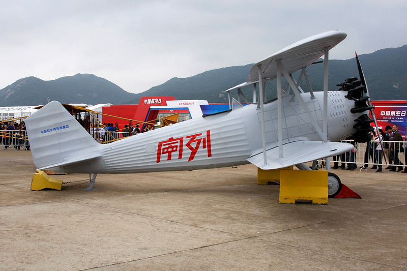 Unmarked Feng Ru 2 Replica c/n unknown Zhuhai/ZGSD/ZUH 16-11-12