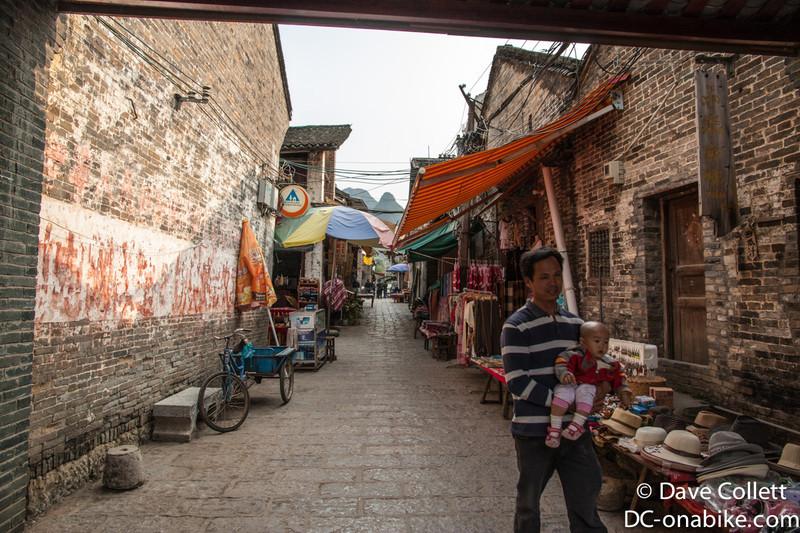 Street in Xing Ping