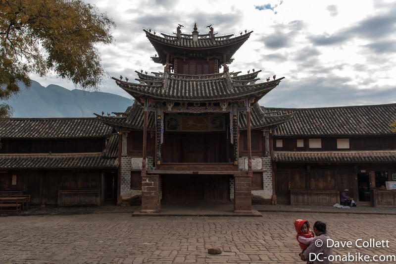 Shaxi Theatre