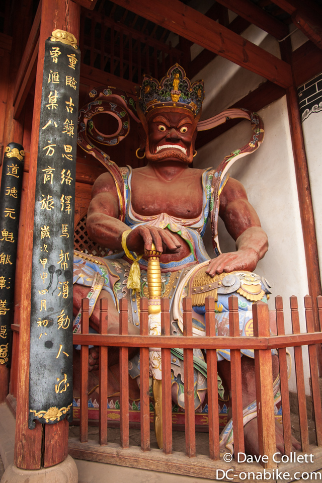 Shaxi Temple entrance