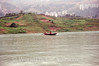 Daning River - Local Boat