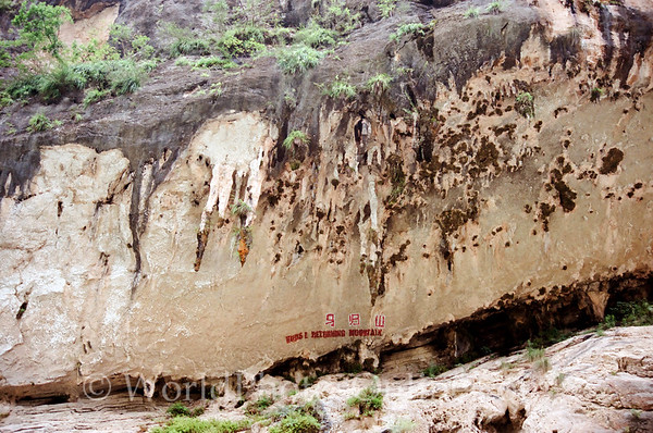 Daning River - Open Cave Stalactites