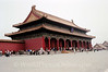 Beijing - Forbidden City - Hall of Preserving Harmony