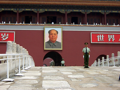 South entrance to the Forbidden City, April 2004 & June 2005