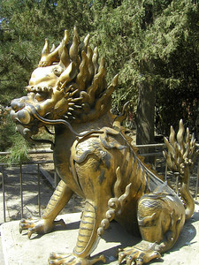 north end, Forbidden City - April 2004. Forbidden City, April 2004 & June 2005