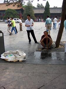 near south entrance,Forbidden City, April 2004 & June 2005