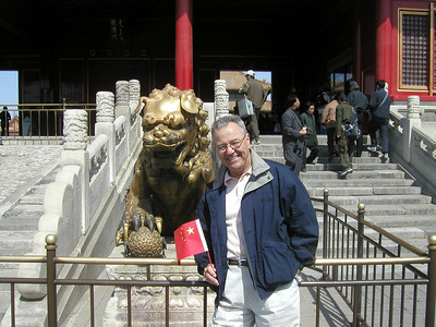 Forbidden City - April 2004. Forbidden City, April 2004 & June 2005