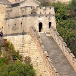 Great Wall Guard Tower – Mutianyu, China – Daily Photo