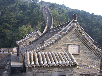 photos from Jan 1998 and Sept 2005:  Mutianyu Great Wall, is only 45 miles from Beijing and winds 1.4 miles through mountains and high ridges, with 22 watch towers. There is a slip line, go-kart track (in 98) and cable car as well. I've always felt that the best time to enjoy the Great Wall is in the winter, especially with snow on the ground, along with much fewer visitors to contend with.