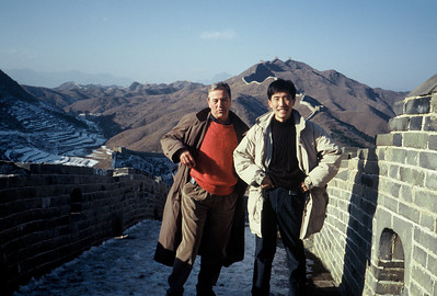 Winter at the Great Wall at Simatai - January 1997 and again 1998