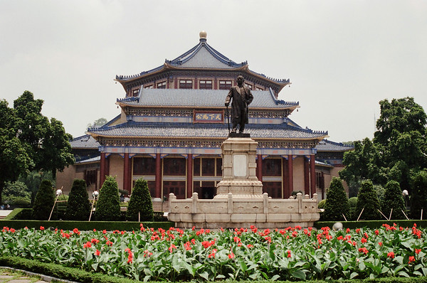 Guangzhou - Sun Yat-sen Memorial Hall