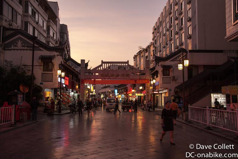Guilin Street
