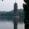RTW Trip - Guilin, China