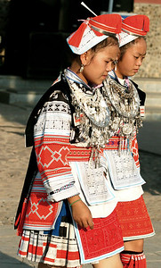 These ladies belong to the Geija minority group.