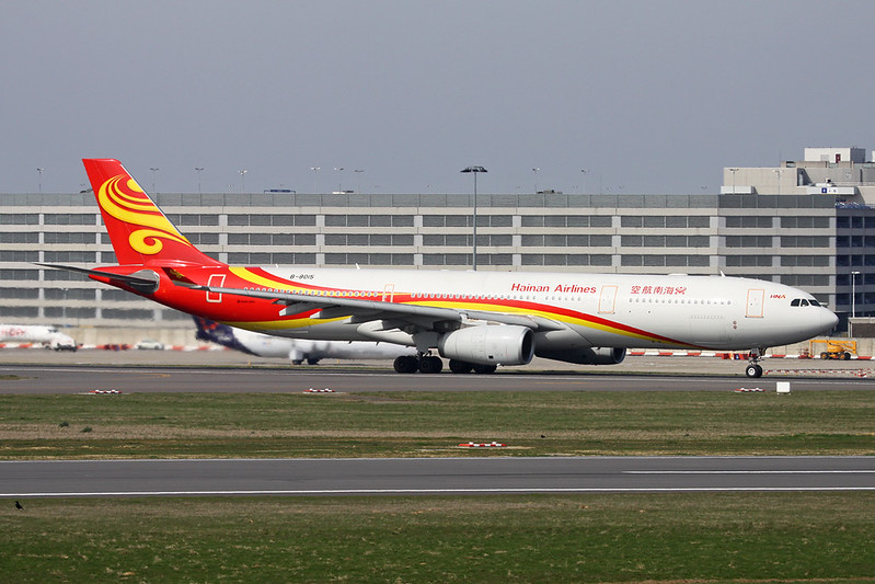 B-8015 Airbus A330-343E c/n 1656 Brussels/EBBR/BRU 26-03-17