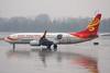 """B-2677 Boeing 737-84P c/n 32604 Beijing-Capital/ZBAA/PEK 10-11-12 """"Lenovo - Le Pad"""""""