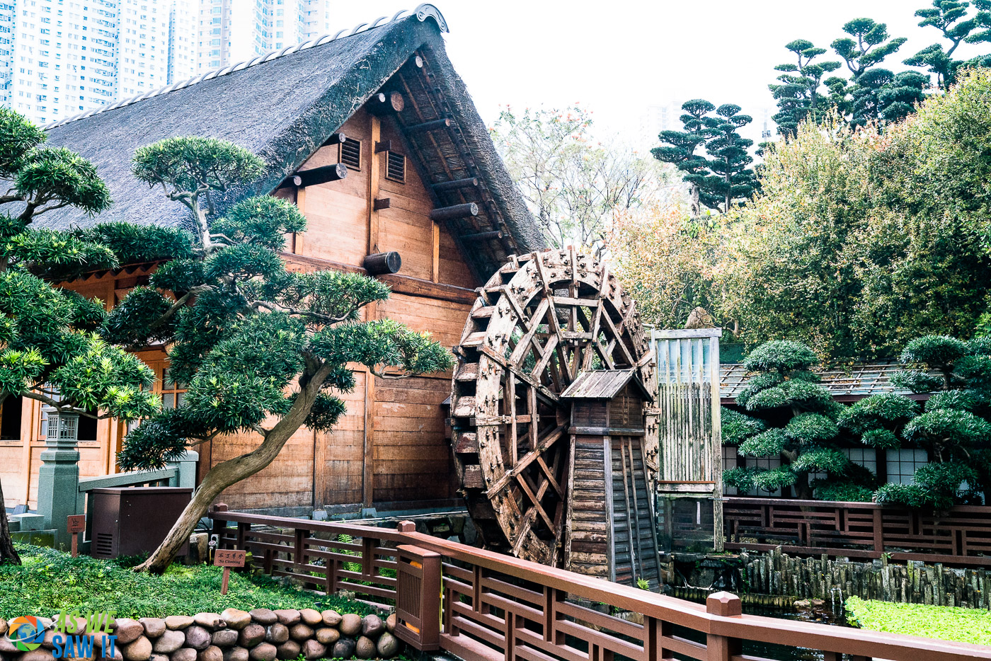 The Mill at Nan Lian Garden