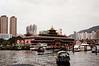 Hong Kong - Aberdeen - Jumbo Floating Restaurant