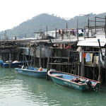 Tai-O Fishing Village – Hong Kong – Photo