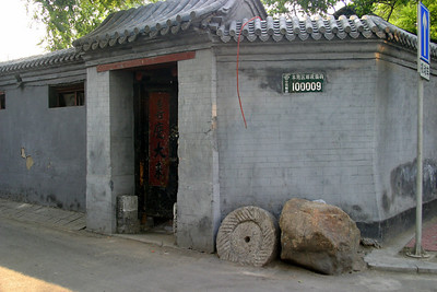 Hou Hai Lake scenes, Beijing
