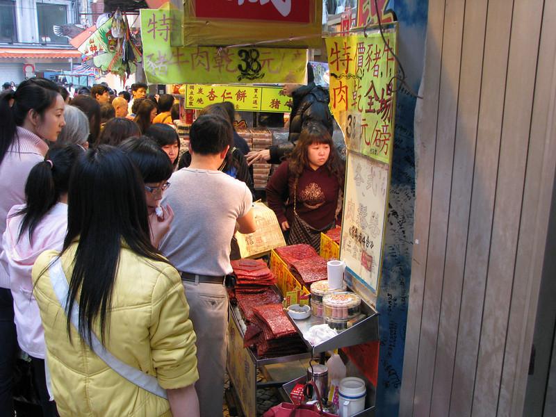 pressed meat in Macau markets