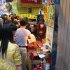 pressed meat in Macau markets