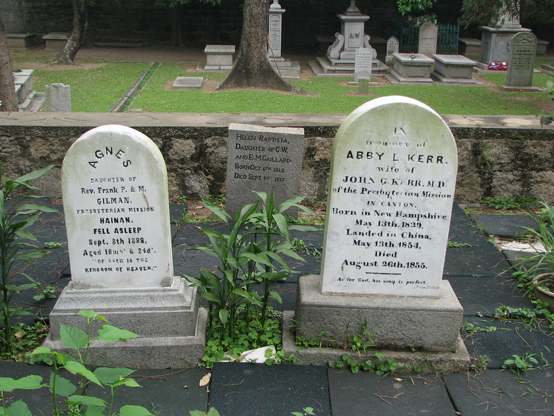 Old Protestant Cemetery in Macau