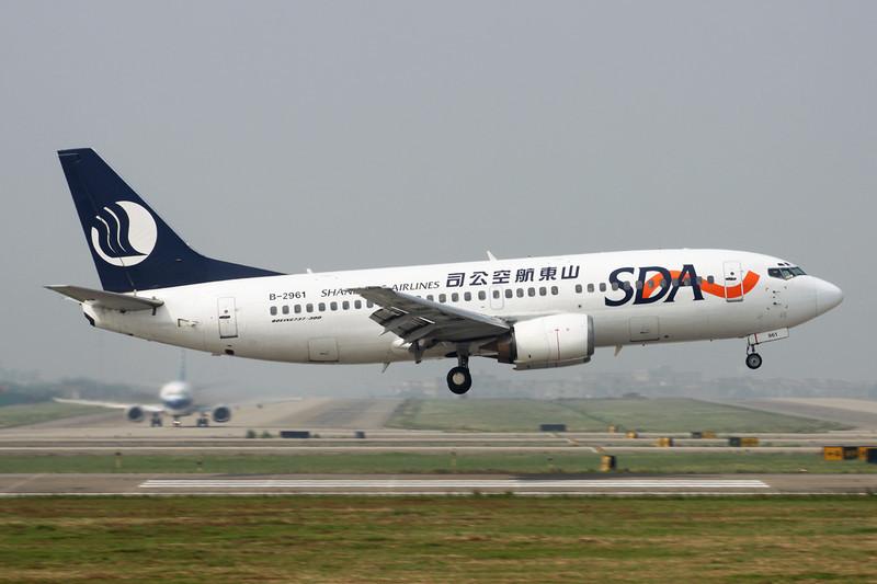 """B-2961 Boeing 737-35H """"Shandong Airlines"""" c/n 28156 Guangzhou-Baiyun/ZGGG/CAN 15-11-12"""